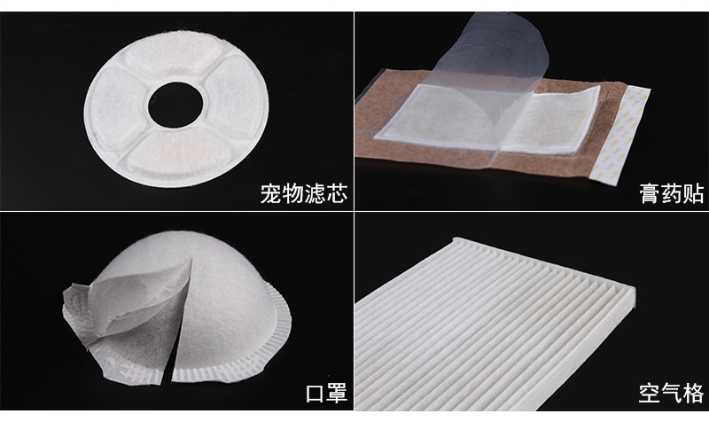 针刺棉应用领域